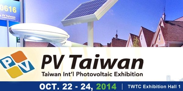 Welcome to visit us at PV Taiwan Show.